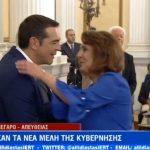 kozan.gr: Το στιγμιότυπο της ορκωμοσίας της Ολυμπίας Τελιγιορίδου & οι χειραψίες με τον Πρόεδρο της Δημοκρατίας και τον Πρωθυπουργό (Bίντεο)