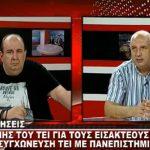 Ο Πρύτανης του ΤΕΙ Δ. Μακεδονίας Σ. Γκανάτσιος, μετά την ανακοίνωση των βάσεων, μιλά για τους εισακτέους στο Ίδρυμα, αλλά και τις εξελίξεις στη συγχώνευση του Πανεπιστημίου Δ. Μακεδονίας (Βίντεο)