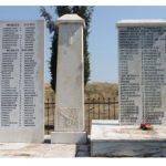Τι γίνεται με την καθιερωμένη εκδήλωση μνήμης στα θύματα των ναζιστικών στρατευμάτων Κατοχής το 1943 στα χωριά των Καμβουνίων;