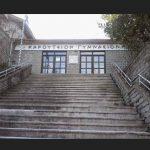 Γιάννης Θεοφύλακτος: «40 νέες θέσεις εργασίας στον Πεντάλοφο Βοΐου – γεμίζει και πάλι το Καρούτειο Γυμνάσιο – Λύκειο Πενταλόφου και η Μαθητική Εστία»