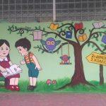Ευχαριστήρια επιστολή  του Συλλόγου Γονέων και Κηδεμόνων του  2ου Δημοτικού Σχολείου Κοζάνης