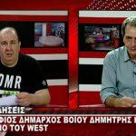 kozan.gr: Μέχρι τις 15 Οκτωβρίου η διακήρυξη αρχών και η παρουσίαση υποψηφίων του συνδυασμού του Δ. Κοσμίδη για τις εκλογές στο δήμο Βοΐου (Βίντεο)