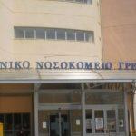 Αρνητικά τα αποτελέσματα των εξετάσεων για κορωνοϊό σε γιατρούς και νοσηλευτές του Νοσοκομείου Γρεβενών