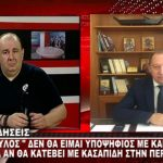 "kozan.gr: Σ. Αδαμόπουλος: ""Δεν θα είμαι υποψήφιος με τον Θ. Καρυπίδη"" – Πώς βλέπει την ενδεχόμενη υποψηφιότητα του Γ. Κασαπίδη για την Περιφέρεια κι αν θα είναι υποψήφιος μαζί του (Βίντεο)"