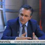 kozan.gr: «Kλείνει το μάτι» για την υποψηφιότητά του στην Περιφέρεια Δ. Μακεδονίας ο Γ. Κασαπίδης – Επιβεβαιώνει το kozan.gr για τ' ότι συζήτησε το θέμα με τον Κ. Μητσοτάκη και δεν αποκλείει, πλέον, ξεκάθαρα, το ενδεχόμενο να είναι υποψήφιος Περιφερειάρχης  (Βίντεο