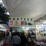 kozan.gr: Φωτογραφικό ρεπορτάζ από το πανηγύρι στην Πτολεμαΐδα το βράδυ της Κυριακής 16/9
