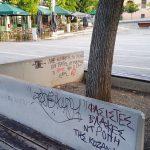kozan.gr: Συνεχίζονται οι βανδαλισμοί στην κεντρική πλατεία Κοζάνης (Φωτογραφίες)
