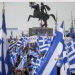 Μήνυση κατά Παπακώστα και Αστυνομικού Διευθυντή Θεσσαλονίκης για τα έκτροπα στο συλλαλητήριο στη ΔΕΘ, από την Νίνα Γκατζούλη, από τον Πεντάλοφο Βοΐου,  εκ μέρους των μακεδονικών φορέων
