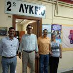 Γιάννης Θεοφύλακτος: Επίσκεψη σε Σχολεία του Ν. Κοζάνης