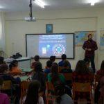 Ενημερωτικές διαλέξεις από αστυνομικούς των Υπηρεσιών της Γενικής Περιφερειακής Αστυνομικής Διεύθυνσης Δυτικής Μακεδονίας σε μαθητές, κατά το σχολικό έτος 2017-2018