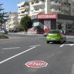 kozan.gr: Πώς αντιδρούν οι οδηγοί στις νέες κυκλοφοριακές ρυθμίσεις στον κόμβο του Κρόκου; (Φωτογραφίες & Βίντεο)
