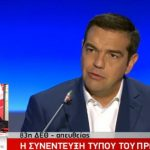 "kozan.gr: Α. Τσίπρας: ""Το 40% (ίσως και λίγο παραπάνω) των δράσεων – που τέθηκαν ως στόχοι μέσω των Αναπτυξιακών Συνεδρίων Παραγωγικής Ανασυγκρότησης – έχουν υλοποιηθεί στη Δ. Μακεδονία – H χρηματοδότηση αναπτυξιακών έργων – κονδυλίων, που αφορούν την Δ. Μακεδονία, έχουν δει μια αύξηση της τάξεως του 150% τα χρόνια που είμαστε εμείς η κυβέρνηση – Σύντομα θα βρεθώ στα μέρη σας για να επιβλέψω προσωπικά την ολοκλήρωση της υλοποίησης των εξαγγελιών""   (Βίντεο)"