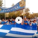 kozan.gr: Τα μέλη της διαδικτυακής ομάδας στο facebook «Πτολεμαίοι Μακεδόνες» στέλνουν το δικό τους μήνυμα ενόψει του αγώνα,  στο κλειστό της Λευκόβρυσης, την Κυριακή 28/10, μεταξύ της Εθνικής Ανδρών χάντμπολ κόντρα στα Σκόπια: «Σας προειδοποιούμε πως δεν θα ανεχτούμε την παραμικρή πρόκληση από την ομάδα των Σκοπίων (φανέλες με το όνομα Μακεδονίας, σημαίες με τον Ήλιο της Βεργίνας»