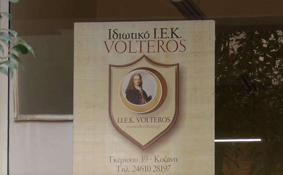 Το Ιδιωτικό Ι.Ε.Κ. VOLTEROS προκηρύσσει το ταχύρυθμο εκπαιδευτικό πρόγραμμα ονυχοπλαστικής διάρκειας 72 ωρών