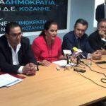 kozan.gr: Ντόρα Μπακογιάννη στη συνέντευξη τύπου στην Κοζάνη: «H ΔΕΗ χρειάζεται ένα νέο επανασχεδιασμό – Θα χρειαστεί και Στρατηγικούς Επενδυτές κι ανθρώπους που θα μπουν μέσα για να μπορέσουμε να κρατήσουμε αυτό που επιθυμούμε» – Τι είπε για τη «Μικρή ΔΕΗ» (Βίντεο)