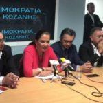 kozan.gr: Κοζάνη: Τι είπε η Ντόρα Μπακογιάννη για την επιλογή των προσώπων στο ψηφοδέλτιο της ΝΔ στην Π.Ε. Κοζάνης – Ποια θα είναι τα χαρακτηριστικά επιλογής τους (Βίντεο