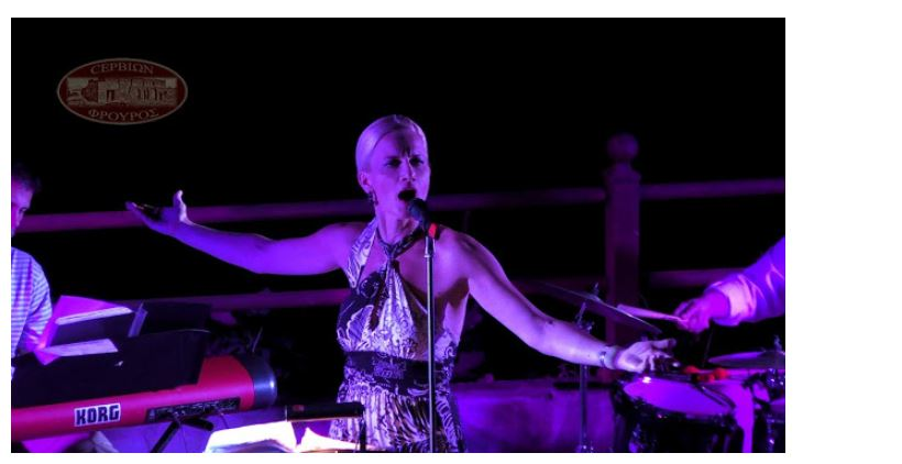 Η Μάγδα Πένσου μοιράστηκε με το κοινό των Σερβίων μια μαγευτική μουσική βραδιά (Βίντεο & Φωτογραφίες)