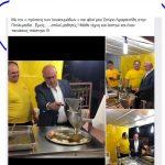 kozan.gr: Οι λουκαμάδες κι η απάντηση του πρώην Υπουργού, Μιχάλη Παπαδόπουλου, σε σχόλιο συμπολίτη μας