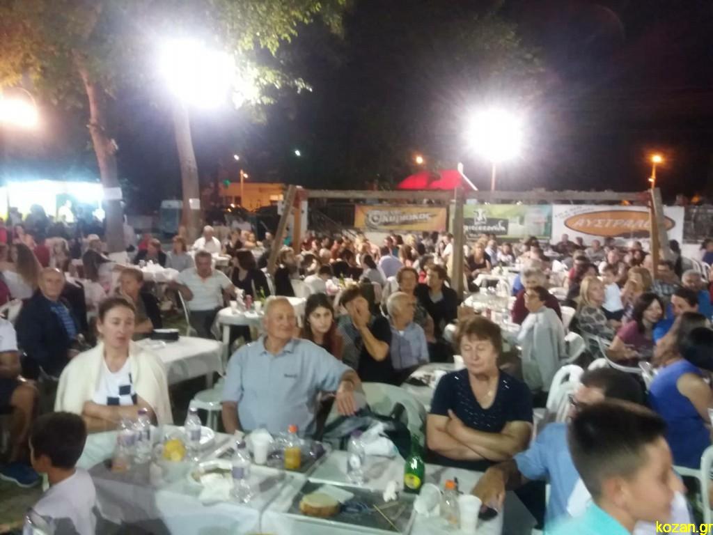 kozan.gr: Πλήθος κόσμου στις «Γιορτές πολιτισμού και παράδοσης», το βράδυ του Σαββάτου 1/9, στον Περδίκκα Εορδαίας (Φωτογραφίες&Βίντεο)