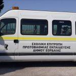 Πτολεμαΐδα: «To Λευκό Λεωφορείο» στους δρόμους