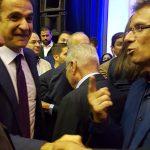kozan.gr: Στα Χανιά, στις εκδηλώσεις με αφορμή τη συμπλήρωση 100 χρόνων από τη γέννηση του Κωνσταντίνου Μητσοτάκη, βρέθηκε ο Πρόεδρος του Περιφερειακού Συμβουλίου Δ. Μακεδονίας Φ. Κεχαγιάς (Φωτογραφίες)