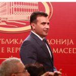 Το βίντεο από τη Βουλή των Σκοπίων – Οσα είπε ο Ζάεφ για τη διδασκαλία των «μακεδονικών» στην Ελλάδα
