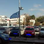 "kozan.gr: Σημαίες στο χώρο της λαϊκής αγοράς, στην Πτολεμαΐδα, τοποθέτησαν τα μέλη της διαδικτυακής ομάδας ""Πτολεμαίοι Μακεδόνες"" (Φωτογραφίες)"