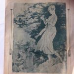 Περί του αγνώστου λογοτέχνη Ρούλη 'Ανθη  (του Β. Π. Καραγιάννη)