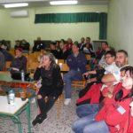 kozan.gr: Η σχολή βασικών γνώσεων για τους νέους εθελοντές της Ελληνικής Ομάδας Διάσωσης Παράρτημα Νομού Κοζάνης ξεκίνησε το απόγευμα της Δευτέρας 15 Οκτωβρίου (Βίντεο & Φωτογραφίες)