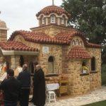 kozan.gr: Θεία Λειτουργία χοροστατούντος του Σεβασμιοτάτου Μητροπολίτου Σερβίων και Κοζάνης τελέσθηκε το πρωί της Κυριακής 14/10, στον ιερό ναό Αγίων Αναργύρων Κτενίου Κοζάνης (Φωτογραφίες)