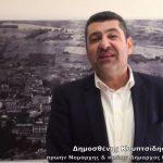 Δημοσθένης Κουπτσίδης: «Έκλεισε ένας θλιβερός κύκλος λασπολογίας» (Βίντεο)