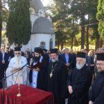 Φωτογραφίες και βίντεο από το σημερινό εορτασμό της 106ης Επετείου Απελευθέρωσης των Σερβίων