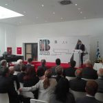 kozan.gr: Πλήθος πολιτικών προσώπων και εκπροσώπων φορέων στα εγκαίνια του νέου κτηρίου της δημοτικής βιβλιοθήκης Κοζάνης – Μικρό απόσπασμα από την ομιλία του Προέδρου της Δημοκρατίας Προκόπη Παυλόπουλου – Οι ομιλίες του δημάρχου Κοζάνης και του Προέδρου της Βιβλιοθήκης (Φωτογραφίες & Βίντεο)