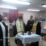 Αγιασμός Κοινωνικού Φροντιστηρίου Ιεράς Μητροπόλεως Κοζάνης (Φωτογραφίες)