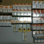 Συνελήφθη 49χρονος σε περιοχή της Φλώρινας για παράβαση της νομοθεσίας περί τελωνειακού κώδικα (Φωτογραφίες)