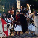 kozan.gr: Για πρώτη φορά, στην παρέλαση για την επέτειο της απελευθέρωσης της Πτολεμαΐδας, στις 15/10, θα παρελάσει ο Σύλλογος Φίλων Ιστορίας και Αναπαράστασης Αυτής Γιαννιτσών