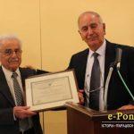Τιμήθηκε, απο την Επιτροπή Ποντιακών Μελετών, ο Ξηρολιμνιωτης Χριστόφορος Χριστοφορίδης