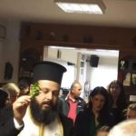 Ο αγιασμός στα γραφεία του συλλόγου της Θρακικής Εστίας Εορδαίας στην Πτολεμαΐδα