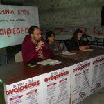 kozan.gr: Κοζάνη: Ξεκίνησε, σήμερα Παρασκευή 5 Οκτώβρη, στο χώρο της παλιάς αποθήκης του ΟΣΕ, το Φεστιβάλ Αναιρέσεις, με πολιτικές εκδηλώσεις, συζητήσεις και συναυλίες (Βίντεο)