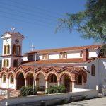 Πρόγραμμα εγκαινίων ιερού ναού Αγ. Γεωργίου Πολυρράχου του δήμου Σερβίων – Βελβεντού την Κυριακή 4.11.2018