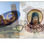 Οι Εκκλησίες της Σιάτιστας και το Αρχοντικό Δόλγκηρα στον Τηλεοπτικό Σταθμό 4Ε