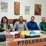 kozan.gr: Όλα έτοιμα για τον 2ο Εορδαϊκό αγώνα την Κυριακή 7/10 – Όλες οι λεπτομέρειες από τους διοργανώτες, που παραχώρησαν, σήμερα Τετάρτη 3/10, συνέντευξη τύπου (Bίντεο)
