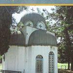 Το ''Ημερολόγιον 2019'' της Ιεράς Μητροπόλεως Σερβίων και Κοζάνης αφιερωμένο στο ''Ιερό Εξωκκλήσιον Αγίων Ευλαμπίου και Ευλαμπίας  στη θέση ''Στενά Πόρτες'' (του παπαδάσκαλου Κωνσταντίνου Ι. Κώστα)