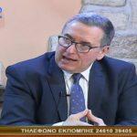 kozan.gr: Γ. Δακής: «Τέχνασμα η δήλωση Κοτζιά ότι δεν θα στηρίξει στις επόμενες εκλογές τον Θ. Καρυπίδη» – Λάβρος κατά του Περιφερειάρχη για την παρουσία του στην υπογραφή της Συμφωνίας των Πρεσπών