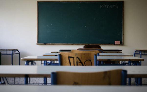 kozan.gr: Θετικό κρούσμα σε μαθητή της Γ' τάξης του 2ου ΓΕΛ Πτολεμαΐδας – Προς κλείσιμο του εν λόγω τμήματος/ων στα οποία συμμετέχει ο μαθητής, όπως προβλέπεται από το πρωτόκολλο του ΕΟΔΥ