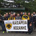 kozan.gr: Φίλαθλοι της ΑΕΚ, από την Καισαρειά Κοζάνης και την ευρύτερη περιοχή, αναχώρησαν πριν από λίγο (ώρα 10 π.μ.), για την Αθήνα και το σημερινό αγώνα της αγαπημένης τους ομάδας με την Μπάγερν Μονάχου