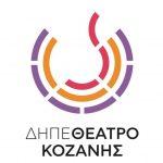 kozan.gr: Χύτρα ειδήσεων: 3.720 ευρώ στοίχισαν οι αλλαγές εταιρικής ταυτότητας και οπτικής επικοινωνίας του ΔΗ.ΠΕ.ΘΕ Κοζάνης