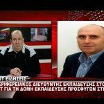 """kozan.gr: K. Kωνσταντόπουλος για τη Δομή Υποδοχής για την Εκπαίδευση των Προσφύγων που θα λειτουργήσει στο Γυμνάσιο Αιανής: """"Ο εισαγγελέας θα μας εγκαλέσει αν δεν ανοίξουμε αυτή τη δομή της Εκπαίδευσης. Είμαστε υποχρεωμένοι από τις διεθνείς συνθήκες"""" (Βίντεο)"""