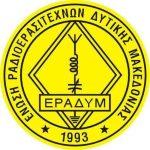 Εκλογές της Ένωσης Ραδιοερασιτεχνών Δυτικής Μακεδονίας,   1 & 2 Δεκεμβρίου