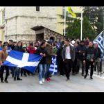 kozan.gr: Με το «Μακεδονία ξακουστή» και με συνθήματα κατά των πολιτικών στον κεντρικό πεζόδρομο της Κοζάνης μαθητές σχολείων, στο πλαίσιο κινητοποίησης για την Μακεδονία  (Βίντεο)